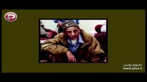 روایت زندگی کاری فیلمساز نابغه ی سینمای ایران زنده یاد علی حاتمی