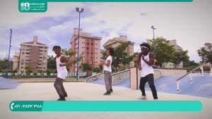 آموزش رقص هیپ هاپ | تمرینات در خانه