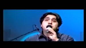 اجرای زنده ی آهنگ افسانه ی دل از مانی رهنما