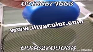 فیلم هیدروگرافیک-قیمت دستگاه واترترانسفر 09384086735
