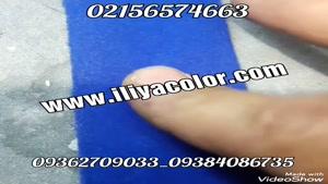 قیمت دستگاه مخمل پاش دواپراتوره 02156574663