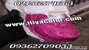 دستگاه مخمل پاش خانگی و صنعتی 09384086735