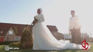 کلیپ عروسی ساره بیات و حامد بهداد در سریال دل با صدای رضا بهرام