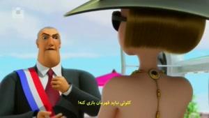 انیمیشن ماجراجویی در پاریس زیرنویس فارسی فصل 2 قسمت 49