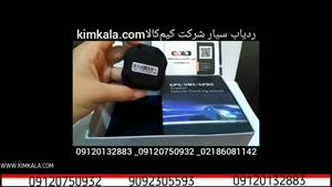 ردیاب سیار tkstar   ردیاب مخفی بی سیم   09120750932   تامین امنیت خودرو   Gps خودرو   ردیاب کوچک
