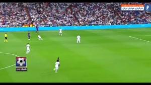 تکنیک های دیدنی در دیدار بارسلونا - رئال مادرید