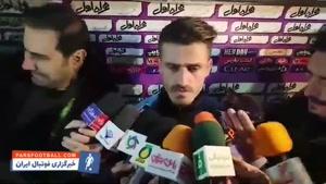 صحبت های تند کاپیتان استقلال علیه وزیر ورزش ! + ویدیو