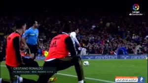 گل های برتر رئال مادرید به بارسلونا