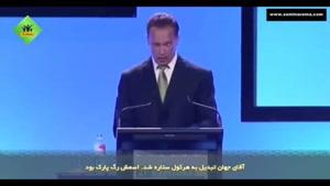 5 قانون زندگی آرنولد