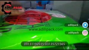 دستگاه بسته بندی نان پیتزا ماشین سازی عدیلی