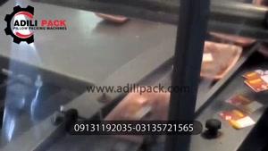 دستگاه بسته بندی شیرینک جگر مرغ