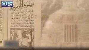 نماشا - زندگینامه ابوریحان بیرونی
