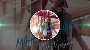 نماشا - آهنگ ماه قشنگم با صدای علی یاسینی