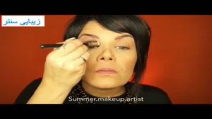 آموزش آرایش چشم اسموکی ( میکاپ چشم اسموکی ) : آرایش چشم دودی