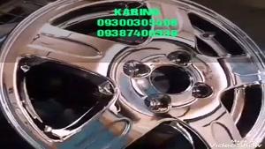 قیمت دستگاه مخمل پاش و ابکاری فانتاکروم کارینو 09300305408