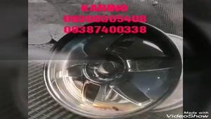 دستگاه ابکاری فانتاکروم کارینو /فرمول ابکاری 02136472306