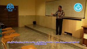 1398-09-14 MBA23 دکتر محمدی فراز