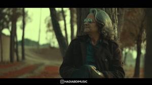 ویدیو کلیپ هادی عبدی به نام جو گندمی + موزیک جدید و زیبا