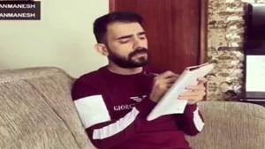 طنز بازجویی از هومن ایرانمنش