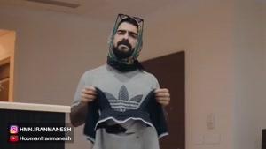 طنز تیشرت از هومن ایرانمنش