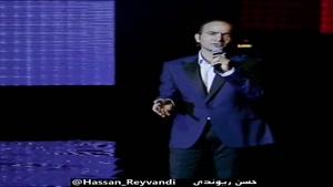 کلیپ طنز حسن ریوندی تورم و گرونی