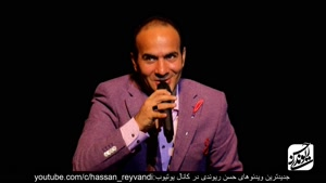کلیپ طنز حسن ریوندی شوخی با دهه شصتیا