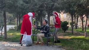دوربین مخفی باحال کریسمسی