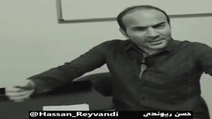 کلیپ طنز حسن ریوندی تقلب کردن در امتحانات