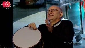اجرای زنده فوق العاده زیبای موسیقی آذری