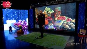 اجرای زنده حامد فقیهی در برنامه زنده فرمول یک