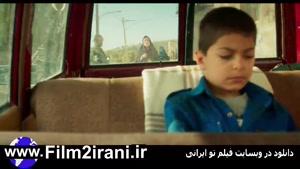 دانلود فیلم قصر شیرین|قصر شیرین|FULL HD|4K|HD|1080p|فیلم قصر شیرین