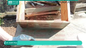 آموزش زنبورداری در خانه _ 118فایل|09130919448