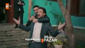 تیزر سریال کسی نمی داند قسمت 25 با زیر نویس فارسی/لینک دانلود توضیحات
