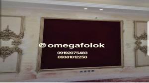 رنگ مخملی 09362420851 دیوار مخملی با دستگاه مخمل پاش /امگا