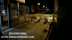 نمونه عملکرد راهبند ستونی در شب