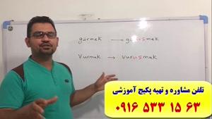 سریعترین روش آموزش زبان ترکی استانبولی-استاد علی کیانپور