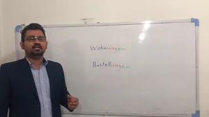 آموزش ۱۰۰% تضمینی مکالمه آلمانی و آمادگی جهت آزمون گوته-استاد علی کیان