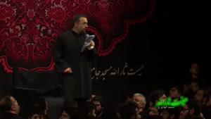 حاج محمود کریمی شب اول فاطمیه دوم 97