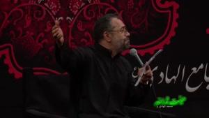 حاج محمود کریمی شب سوم فاطمیه دوم 97