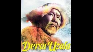 درسو اوزالا - Dersu Uzala 1975