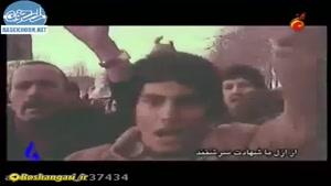 سرود انقلابی | بهمن خونین جاویدان
