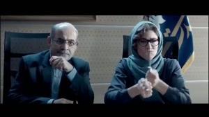 دانلود قانونی فیلم مارموز