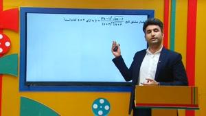 ریاضی ارشد - نکته و تست مشتق سخت از علی هاشمی