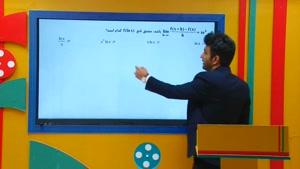 ریاضی ارشد - نکته وتست تعریف مشتق از علی هاشمی