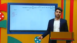 ریاضی ارشد - نکته و تست مشتق زنجیره ای از علی هاشمی