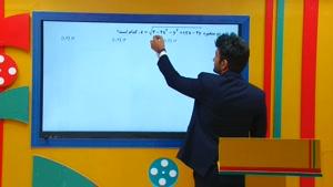 ریاضی ارشد - برد تابع دو متغیره از علی هاشمی