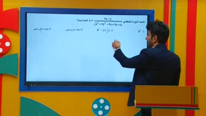 ریاضی ارشد - دامنه تابع دو متغیره از علی هاشمی