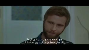سریال غنچه های زخمی دوبله فارسی قسمت 396