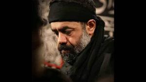 مداحی شور از  محمود کریمی