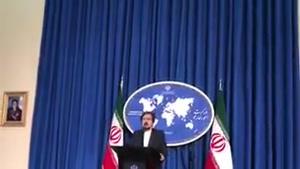 نامه نمایندگان مجلس به روحانی برای رد استعفای ظریف